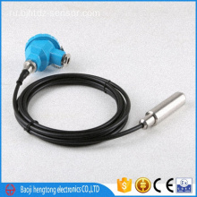 0-10V/4-20mA liquid level transmitter